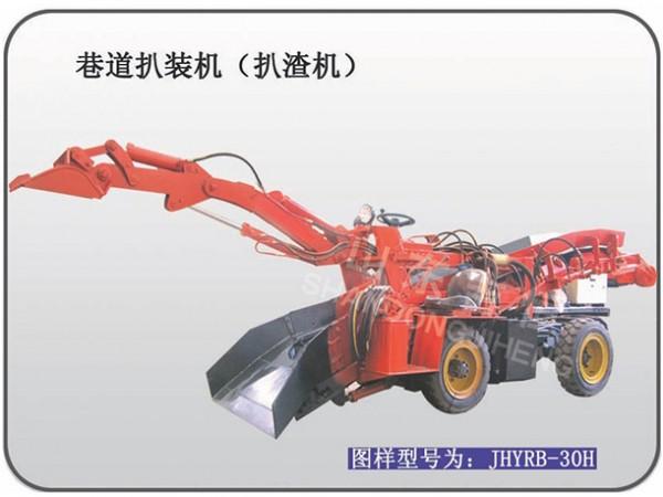 ZWY-30胶轮传送带